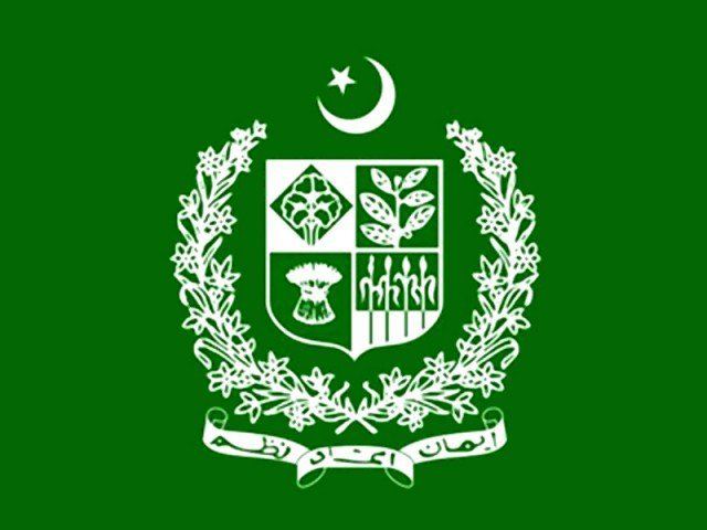 government of pakistan Religious and ahmadi-specific laws ordinance no xx of 1984 acts, ordinances, president's orders and regulations including martial law orders and regulations, government of pakistan.
