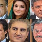 Political leaders wish nation with patriotic messages on Pakistan Day