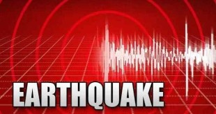 1090175-earthquakex-1518837895-556-640x480